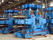 我公司生产各种万能轧机机组,我公司生产的万能轧机机组设计合理,刚度好,强度高,运行平稳,高效耐用。万能轧机厂家科汇重工机械制造有限公司生产的万能轧机等轧钢机械工艺先进,设计合理,节能高效,欢迎光临惠顾!我公司拥有专业万能轧机等轧钢机械设计、制造、调试等方面的高级工程师团队,可以独立设计、生产、安装、调试各种万能轧机等冶金设备、轧钢机械、各类轧钢生产线,热轧带钢生产线,热轧带钢轧机机组,各类轧钢机械辅机、轧钢机械配件等产品;并能够对钢铁厂的旧生产线予以改造、优化,以提高钢铁厂的生产产品的品位和产品精度。我公司已成功为邯郸钢铁集团、河北文丰钢铁、武安烘熔钢铁、新兴铸管2672工厂、天津铁厂、唐山国丰钢铁、唐山建龙钢铁、天津轧一制钢、天津荣程联合钢铁集团、天津天重中直科技工程有限公司、天津市中重科技工程有限公司、天津津重重型机械厂等二十多家企业生产万能轧机等各类设备及配套产品。欢迎各地轧钢厂等相关企业与我们联系洽谈各类合作事宜!